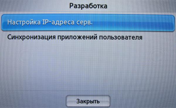ip адрес запись: