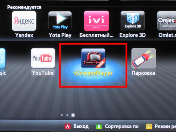 Настройка IPTV на телевизоре Samsung Smart TV