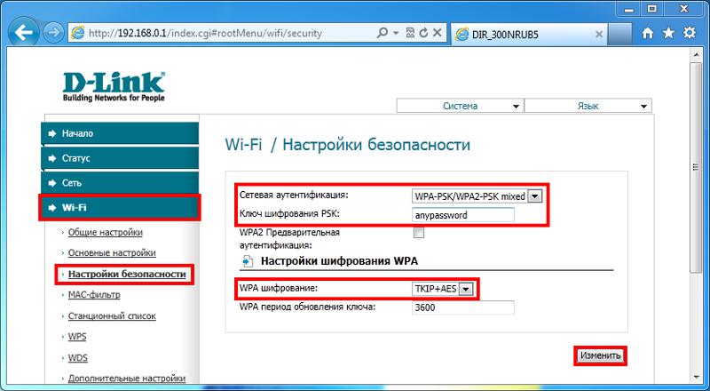 WiFi адаптер D-Link DIR-3 – отзывы, обсуждение и